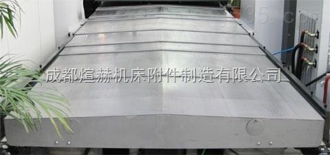 钢制伸缩式导轨防护罩厂家产品图片