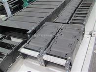 齐全数控机床用封闭式塑料拖链技术资料,数控机床用封闭式塑料拖链