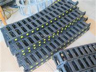 齐全封闭式电缆防护塑料拖链厂家,封闭式电缆塑料拖链,封闭式电缆防护塑料拖链