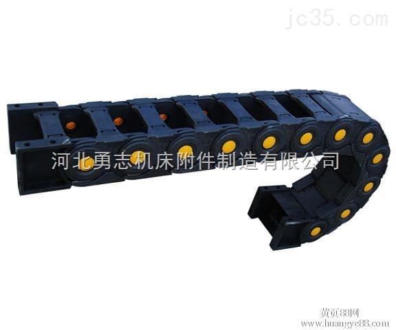 电缆工程塑料拖链厂