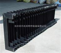 齐全济南风琴式导轨防护罩直销,济南风琴式导轨防护罩材质,风琴式导轨防护罩技术参数