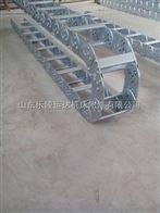 TL65钢拖链价格,钢拖链规格,钢拖链厂