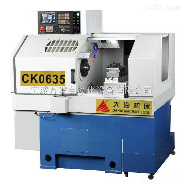 供应大海牌CK0635自动化送料数控车床