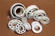 FAG陶瓷轴承厂家供应物美价廉价格便宜29418
