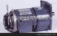 台湾晟邦CPG系列品牌SYB手释放刹车器可适合各型号马达
