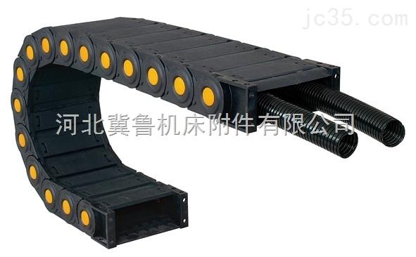 大型超静音机械封闭式穿线塑料拖链