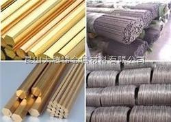大腾锦供应【C3601铜】模具钢
