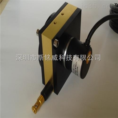 刮板输送机位移传感器