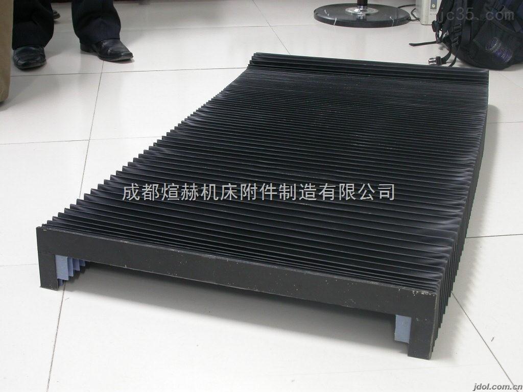 直线导轨防护罩价格产品图片
