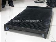 光纤激光切割机U形风琴防护罩