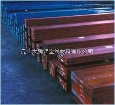 大腾锦供应FDAC模具钢
