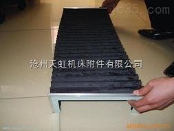 郑州供应机床风琴防护罩