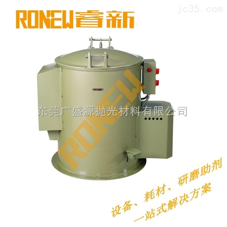 机器研磨必备脱水烘干机 抗氧化去水分离心脱水机