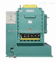 液压重型剪板机
