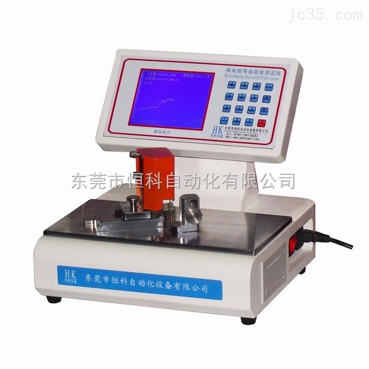 电子式折痕挺度机,纸板折痕挺度测定仪,东莞恒科特价