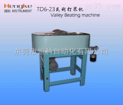 打浆度测试仪,纸浆打浆度测定仪,江苏苏州恒科专业厂家