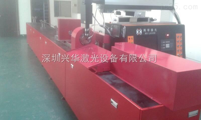深圳激光切管机|广东激光切管机|东莞激光切管机