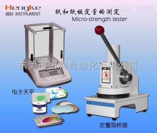 纸张气动圆形切纸刀,纸张圆形取样器,东莞厂价直销