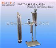 透气度测量仪,无纺布透气量测定仪,东莞厂价直销