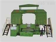 供应:现货供应广东G7025液压弓锯床