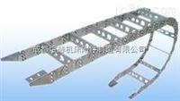 桥式钢铝拖链 成都TL桥式钢铝拖链价格