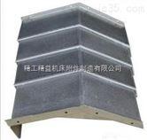【苏州机床导轨钢板防护罩】价格,厂家,钢板防护罩供应