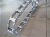 【加工】护线钢铝拖链
