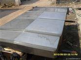 机床附件供应沈阳钢板防护罩