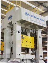 J36-400型闭式双点机械压力机