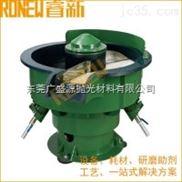批量生产加工振动研磨机,螺旋涡流状振动研磨机