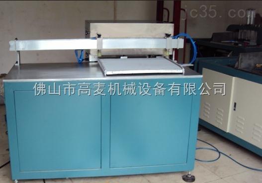 汽车水箱散热器切口机