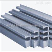 浙江机床槽板生产厂家