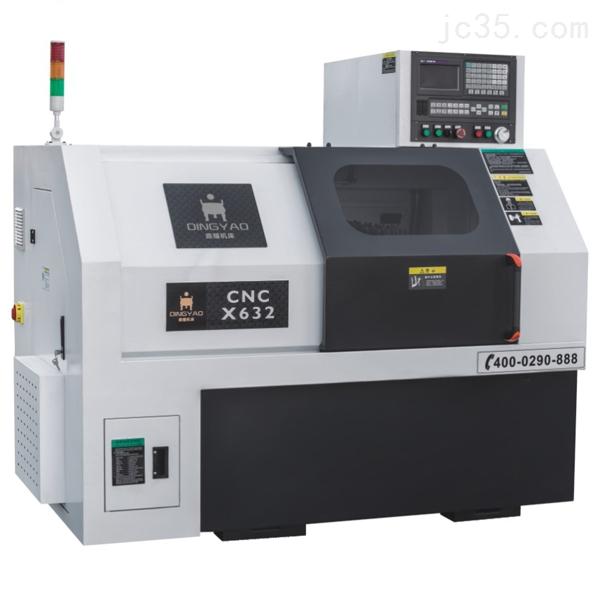 CNCX632全自动数控机床