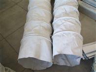 【加工】帆布输送水泥布袋