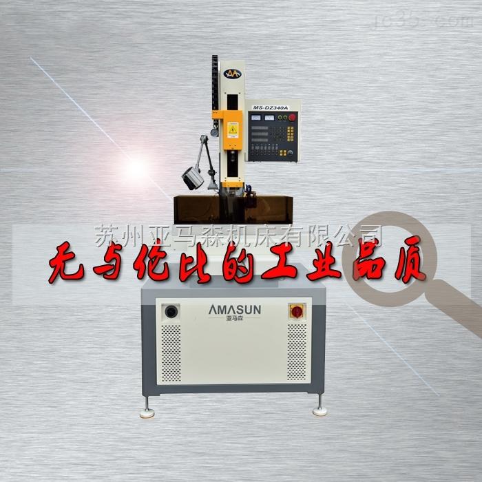 【小孔机厂家】专业小孔机,穿孔机,电火花小孔机