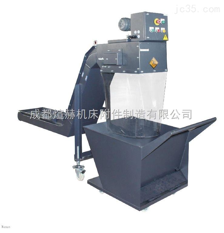 链板式排屑机供应商四川产品图片