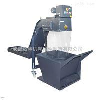 实体厂家生产自动链板排屑机/排屑器/ 输送机 【做工精致 效率高】