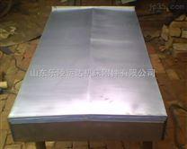 供应天津加工中心防护罩,静海加工中心防护罩,不锈钢防护罩