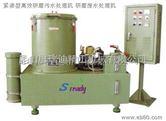 常州微型工业抛光污水处理机 微型工业抛光废水处理机