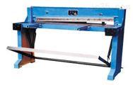 供應1米5小型腳踏剪板機 腳踏裁板機 小型剪板機