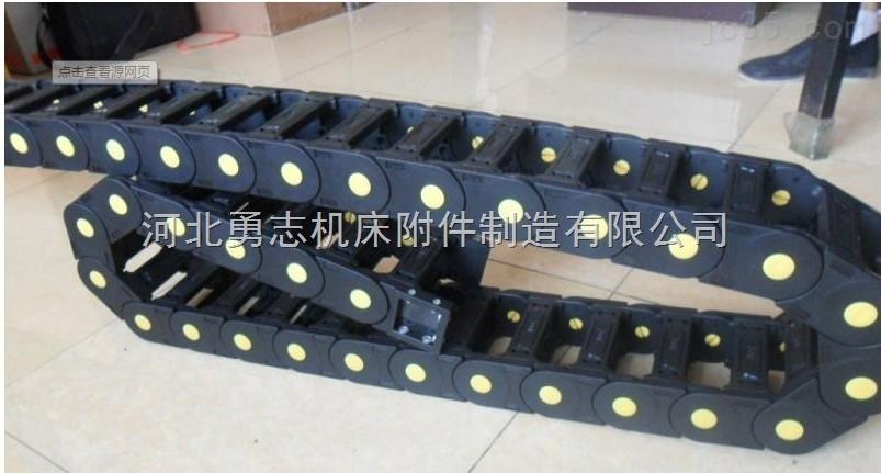 桥式再生塑料拖链