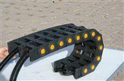 机床管线保护塑料坦克拖链