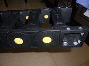 机械管线保护用塑料坦克链