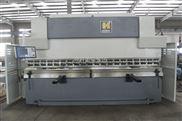 ERM40250数控电液同步折弯机