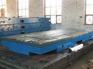 厂家直供铸造竞技宝下载 床身铸件 竞技宝下载工作台
