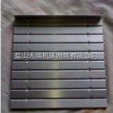 直销铝合金材质铝帘防护罩