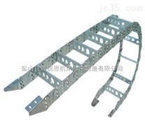 冶炼设备钢制工程拖链