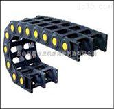 工程塑料拖链生产商