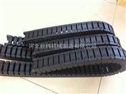 批发定制环保静音型塑料拖链 工程塑料坦克链