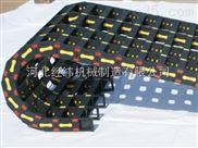 尼龙拖链尼龙拖链 保护电线电缆